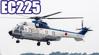 ec225